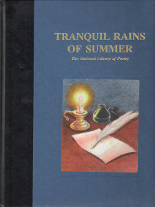 Tranquil-Rains-of-Summer3